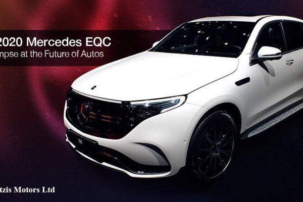 (Greek) Με τη νέα 2020 Mercedes EQC, το μέλλον είναι εδώ!